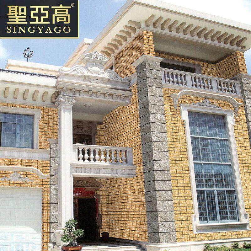 圣亚高瓷砖 别墅外墙砖仿古砖文化石阳台外墙砖 自建房3d喷墨仿石材