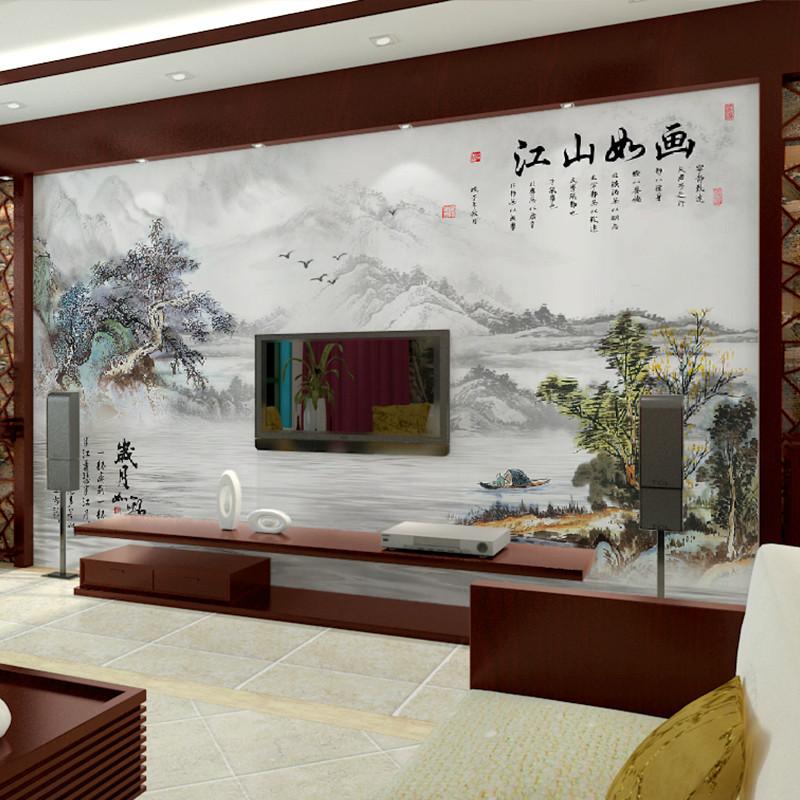 卡茵 中式山水客廳電視背景墻壁畫 沙發墻定制無縫壁紙 影視墻創意