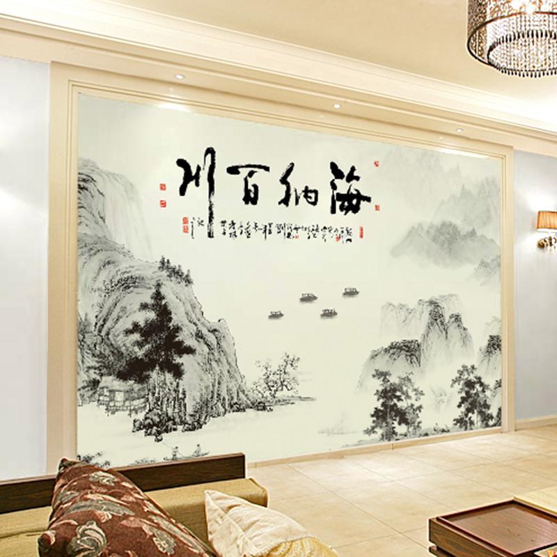 背景墙壁纸 水墨画客厅影视墙大型壁画 卧室新中式墙纸整张无缝墙布图片