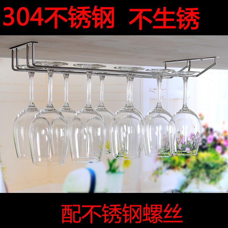 酒架 倒挂红酒杯架 高脚杯吊杯架 双排加长不锈钢酒杯