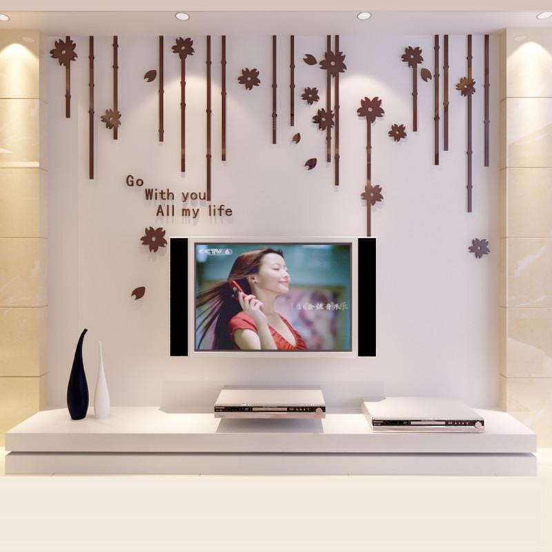 墙贴 贴纸 沙发电视背景墙装饰贴画 亚克力立体墙贴 客厅现墙面装饰品