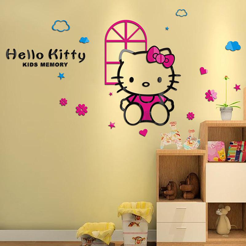 墙贴 立体贴纸 宝宝卧室床头自粘墙贴画 亚克力立体墙贴 幼儿园儿童