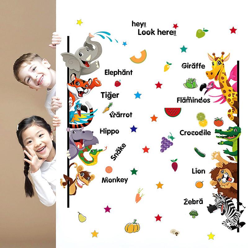 小动物门贴 宝宝英文识字墙贴画 卡通可爱墙贴 幼儿园