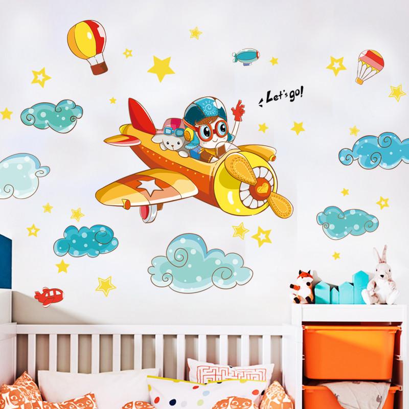 卧室装饰品卡通飞机墙贴纸可爱儿童房男孩幼儿园教室墙壁自粘贴画