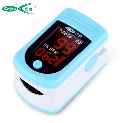 可孚血氧仪医用家用指夹式脉搏血氧饱和度检测仪指夹式心率监测仪老人孕妇心率监测Cofoe