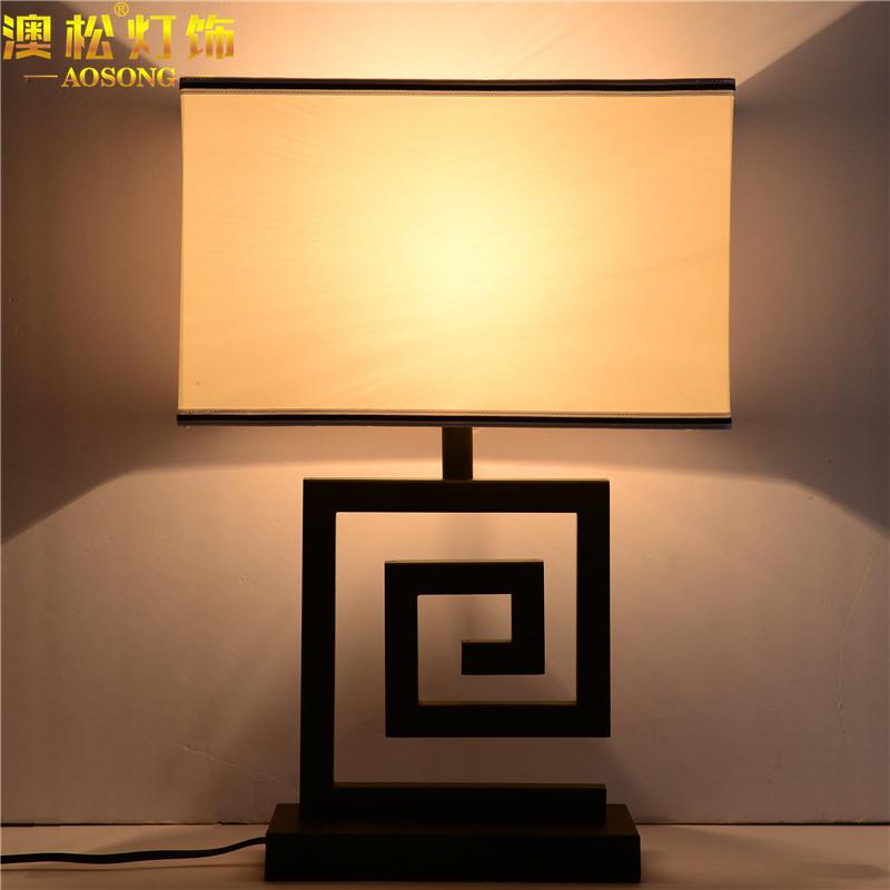 澳松后现代新中式台灯个性创意落地灯时尚简约客厅卧室大堂茶楼包厢