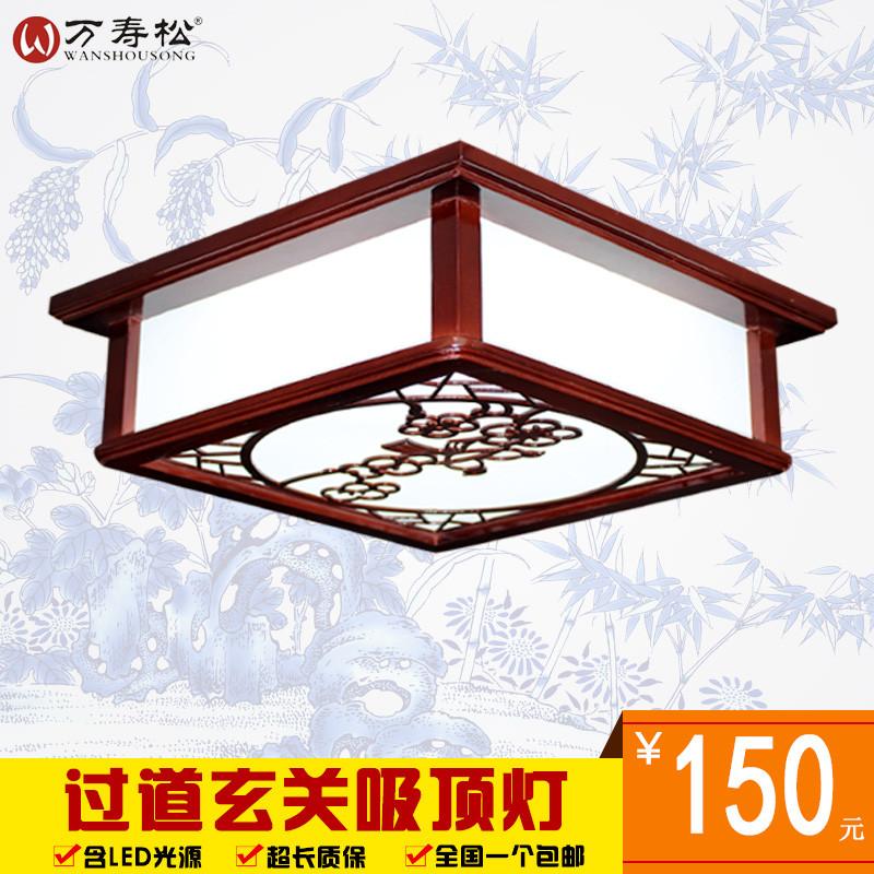 正方形小吸顶灯 过道 阳台 仿羊皮走廊灯 卧室新中式顶灯实木led图片