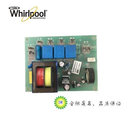 帮客材配  法迪欧烟机电路板CXW-218-J7107/CXW-218-E9004