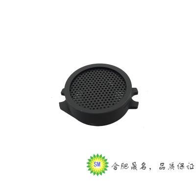 幫客材配 法迪歐燃氣灶內環火蓋G15/B15