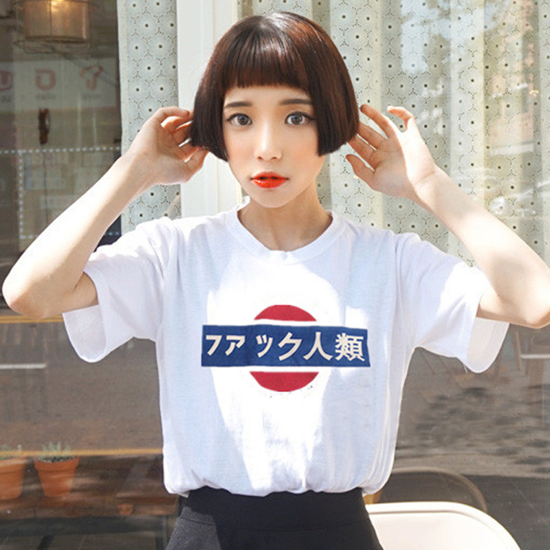 魅言魅语20172017宽松学生短袖t恤男女上衣闺蜜姐妹装