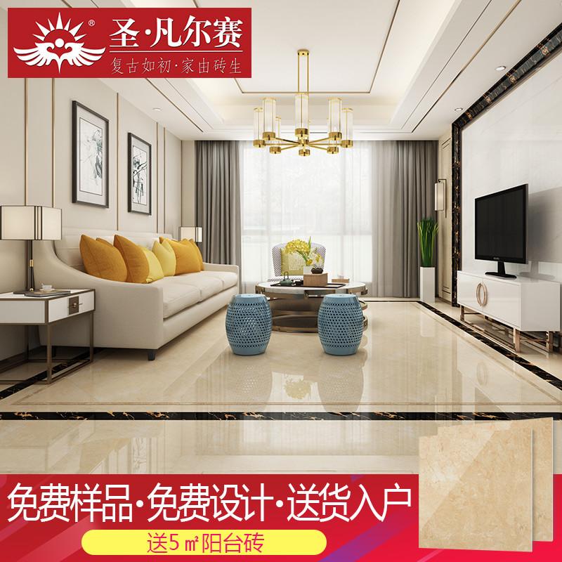 圣凡尔赛 金叶米黄 客厅卧室地板砖全抛釉地砖瓷砖欧式现代