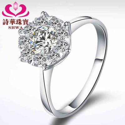 詩華珠寶 3克拉鉆戒群鑲鉆石戒指 50分結婚鉆戒 白18K求婚戒指 戒指 女 真鉆戒 時尚鉆戒 專柜正品