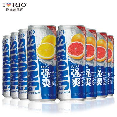 【酒廠自營】RIO 銳澳 8度強爽系列雞尾酒套餐 330ml*8罐預調酒洋酒