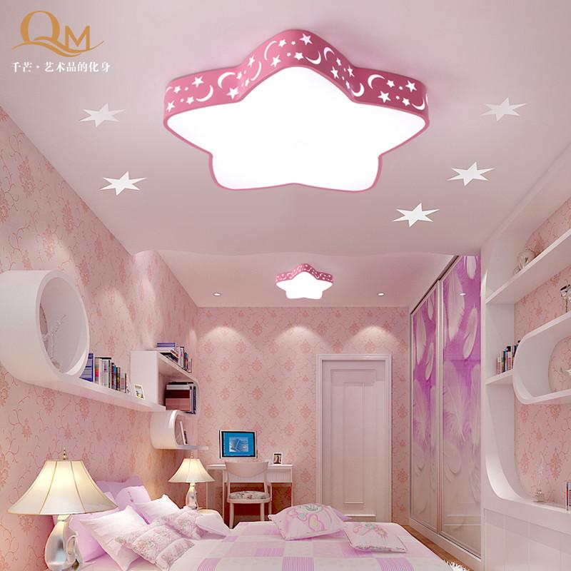 路鑫 儿童房灯卧室灯led吸顶灯简约现代卡通公主男孩创意房间客厅灯具