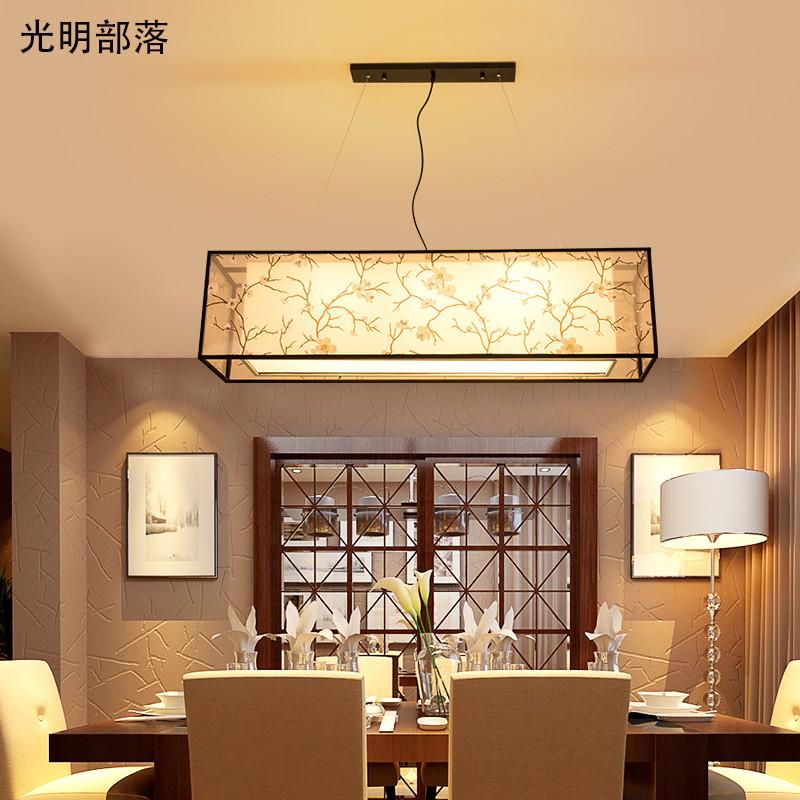 光明部落新中式led吊灯简约长方形客厅餐厅灯复古卧室
