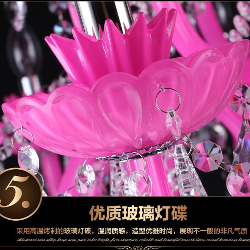 御华琪灯饰灯具 欧式简约粉色水晶吊灯 客厅餐厅吊灯卧室浪漫温馨水