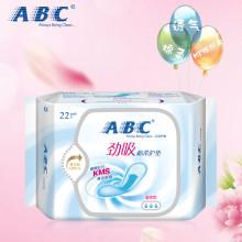 【3件5折】ABC 劲吸棉柔护垫22片(KMS健康配方)
