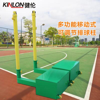 健伦 多功能排球架网柱 移动式羽毛球网架气排球柱可升降标准网架