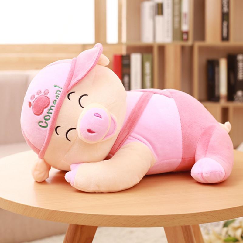 可爱粉红趴趴毛绒玩具猪娃娃玩偶小猪猪公仔抱枕摆件儿童女生礼物