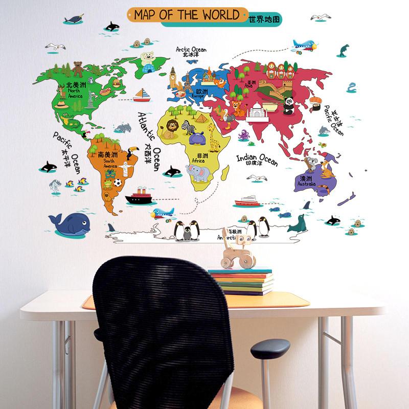 宜佳蕙可移除墙贴卡通动物世界地图儿童房卧室幼儿园家装个性饰贴画