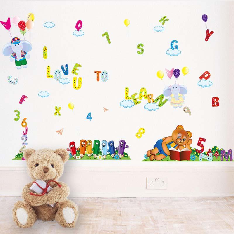 宜佳蕙幼儿园墙贴纸儿童房教室装饰布置贴画卡通小熊宝宝房字母数字贴