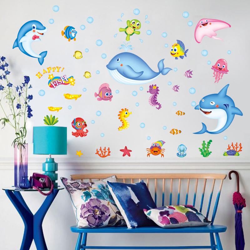 可移除墻貼紙貼畫海底世界海洋館地中海卡通兒童房間幼兒園裝飾品