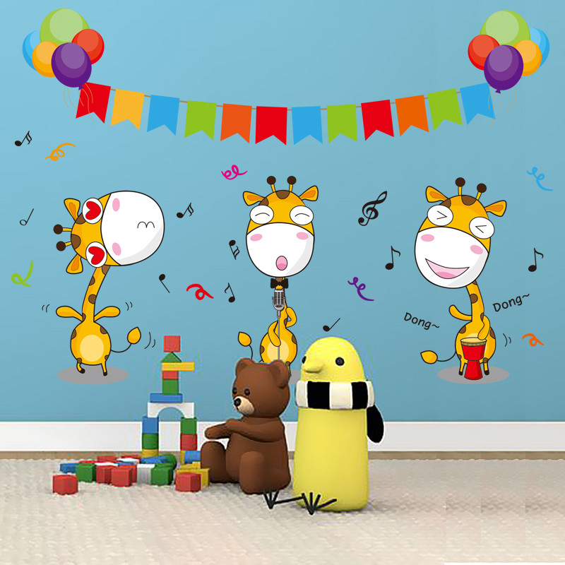 儿童房墙贴可爱动物装饰幼儿园小鹿环境布置庆祝装饰可移除墙贴