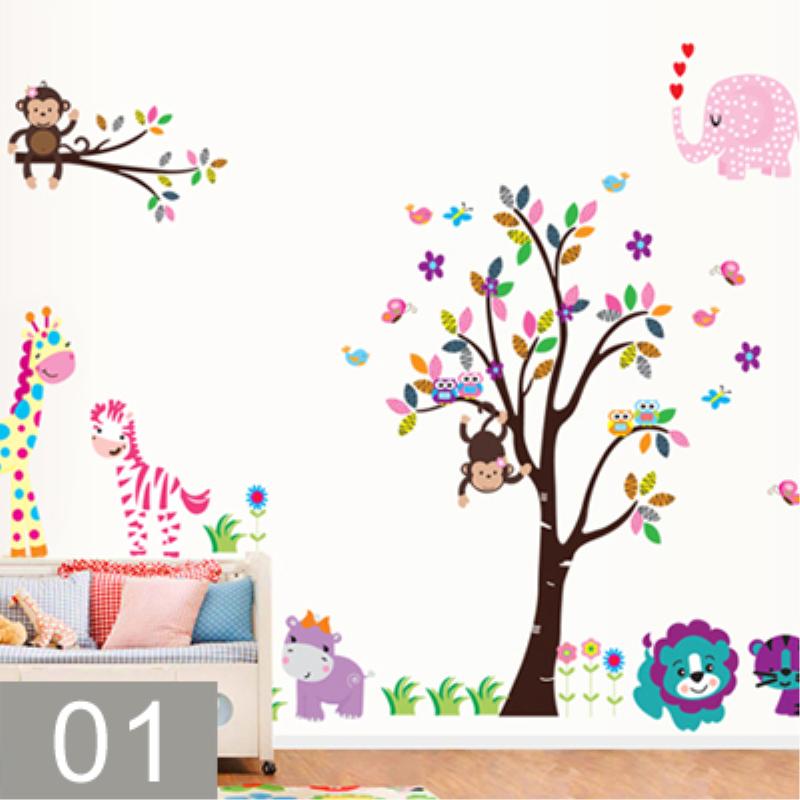墙贴纸卧室儿童房间装饰品幼儿园墙面背景墙壁画卡通贴画大树动物