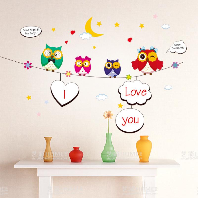 墙贴可移除自粘儿童房卧室幼儿园墙面装饰现代田园卡通贴画猫头鹰图片