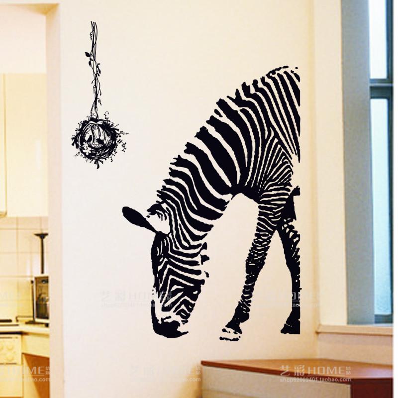 动物墙贴简笔黑白斑马壁画室内客厅书房墙面布置背景墙贴画墙贴纸