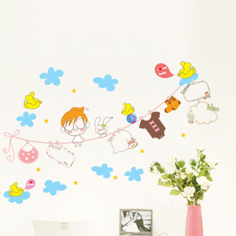 可移除墙贴纸/幻想天空/墙纸贴画儿童房学校教室布置幼儿园贴花