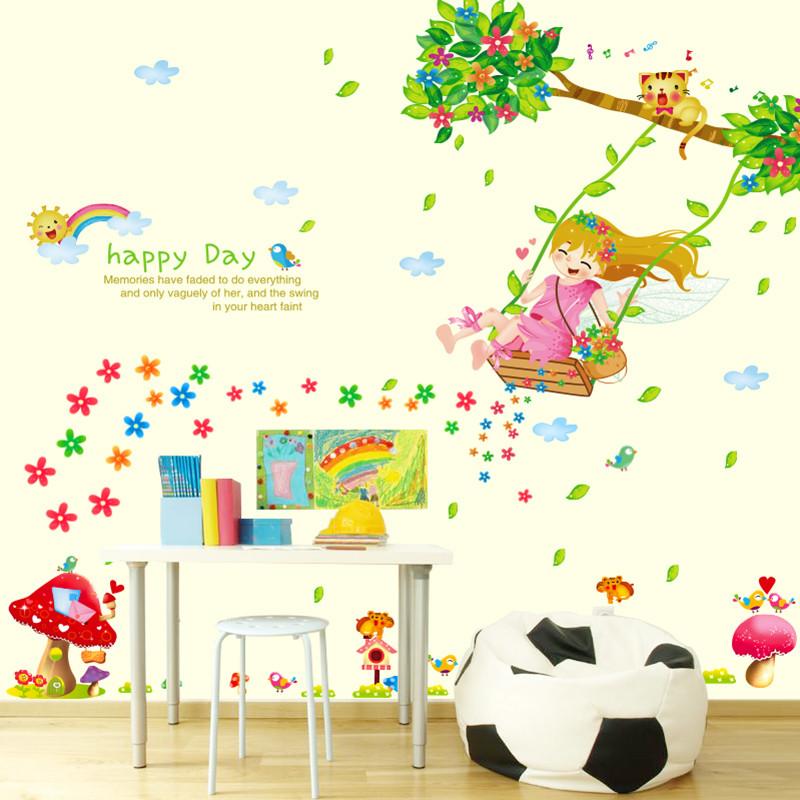儿童房走廊幼儿园卡通可爱装饰墙贴 童话世界 小蘑菇