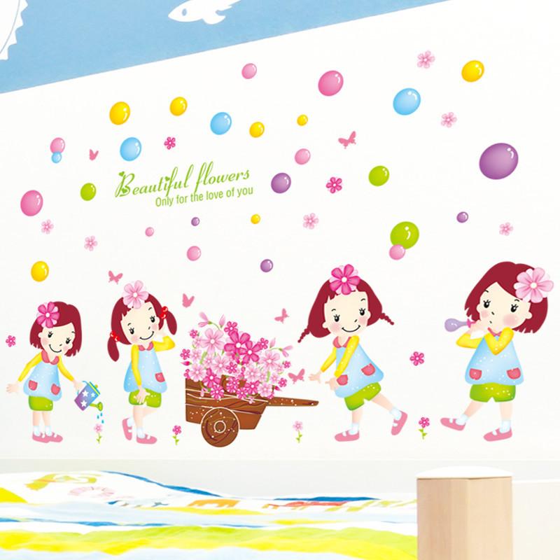 可移除儿童房间装饰墙贴画女孩宝宝卧室床头温馨卡通可爱贴纸