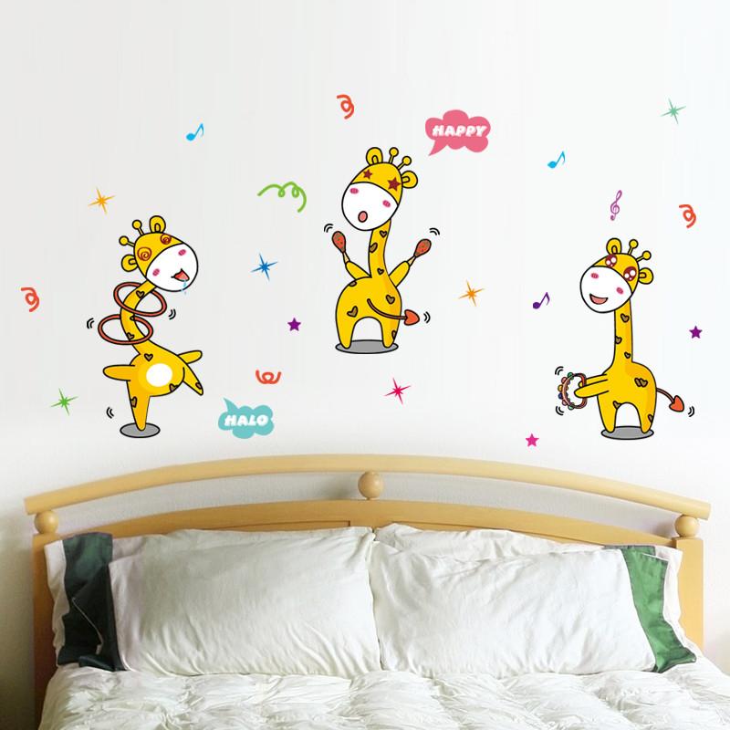 儿童房墙贴可爱动物装饰幼儿园小鹿环境布置庆祝装饰可移除墙贴7