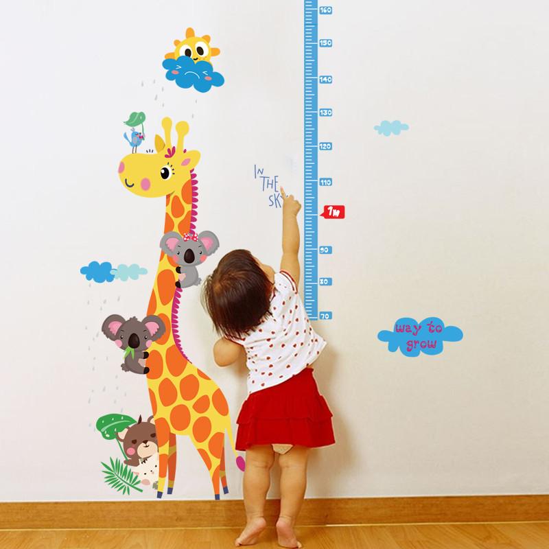 长颈鹿身高贴卧室客厅儿童房幼儿园玄关背景装饰墙贴纸
