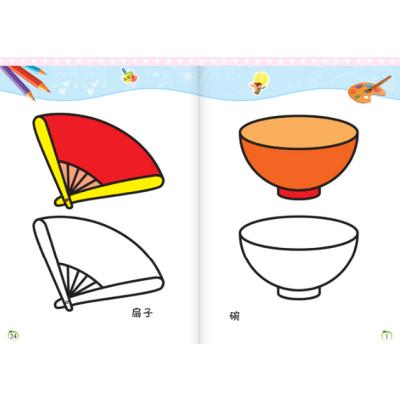 【赠送8色蜡笔】正版宝宝益智涂色书全套8册动物风景人物交通蔬菜水果