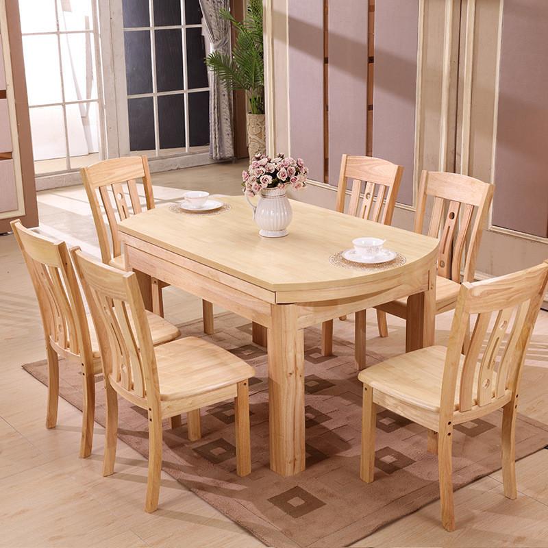 实木餐桌椅组合可折叠伸缩饭桌圆桌子吃饭长方形小桌