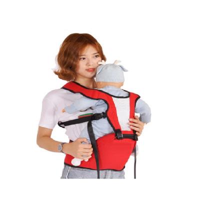 【多功能婴儿背带+腰凳】亲好贝好 婴儿背带腰凳1套 多功能婴儿背带+腰凳 前抱式婴腰凳初生儿双肩背带