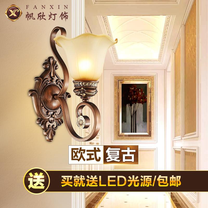 欧式壁灯 客厅卧室壁灯床头灯过道墙壁灯铁艺复古壁灯图片