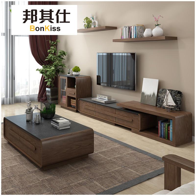 美式火烧石电视柜茶几组合套装胡桃木色现代简约大理石伸缩电视柜
