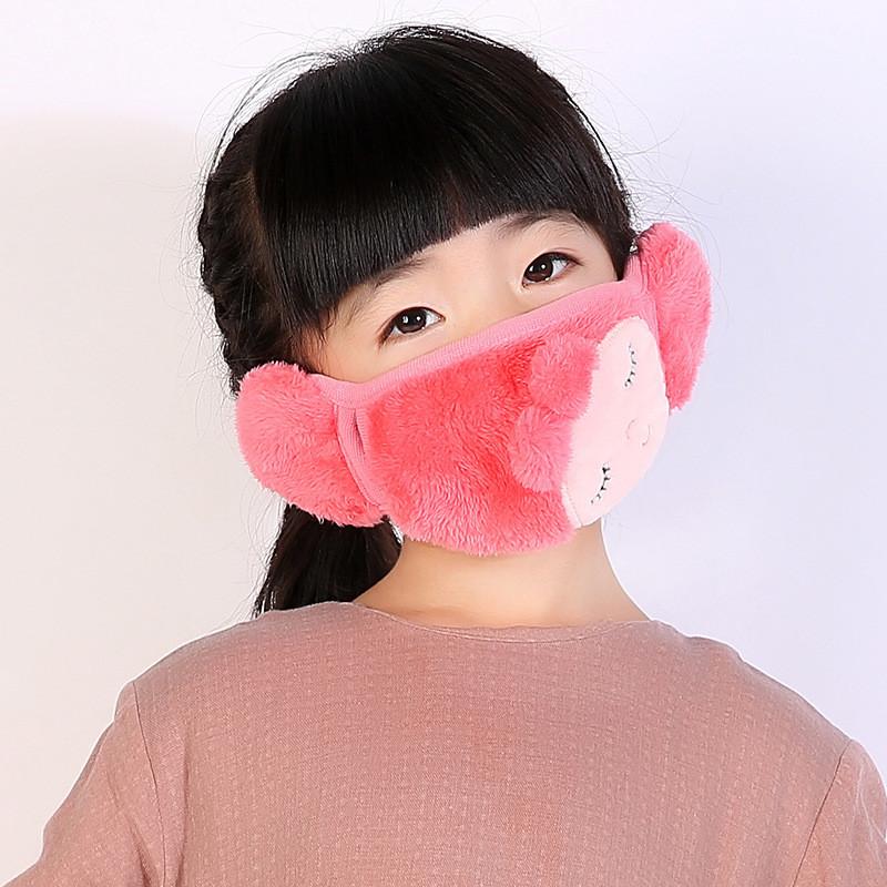 开馨宝 冬季可爱卡通透气保暖儿童口罩耳罩 防风护耳口罩二合一