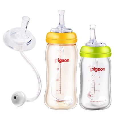 吸管組貝親寬口徑手柄寬口PP奶瓶玻璃PPSU奶瓶吸管轉換器配件 吸管杯硅膠吸管