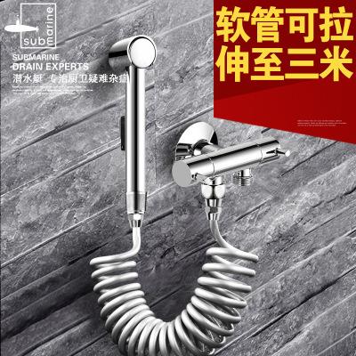 潜水艇卫生间厕所清洁清洗冲洗马桶喷枪套装伴侣喷枪水龙头冲洗器