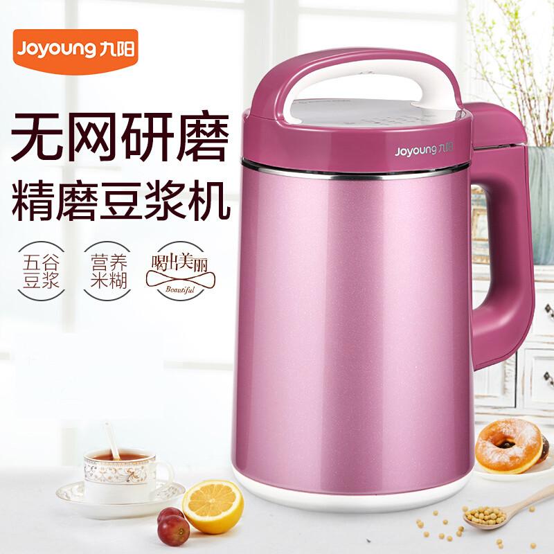 九阳(joyoung)豆浆机dj12r-a03sg全自动多功能不锈钢豆浆机 紫色