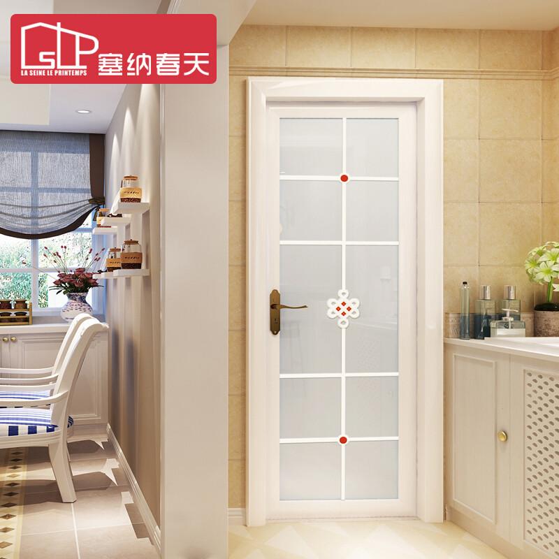塞纳春天厨卫门钛镁合金玻璃门 厨房卫生间门单包门套