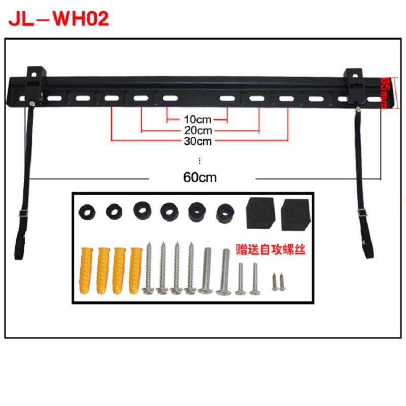 通用电视挂架 电视支架 创维电视通用挂架 32-60寸电视挂架