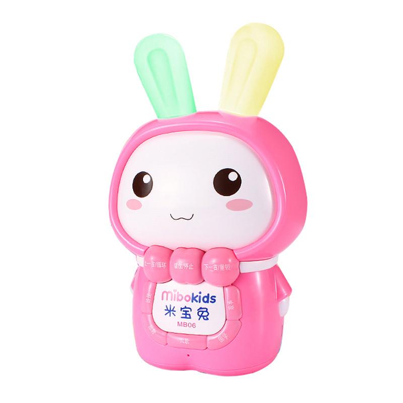 米宝兔儿童故事机可充电下载胎教婴儿益智玩具8g内存粉色