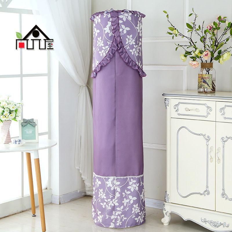 尚品屋 布艺圆柱形柜机罩 美的格力空调套立体空调罩圆形 春韵