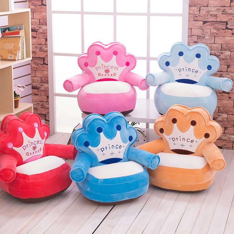 百莉公主儿童沙发宝宝小沙发可爱卡通可拆洗懒人皇冠沙发毛绒公仔玩具