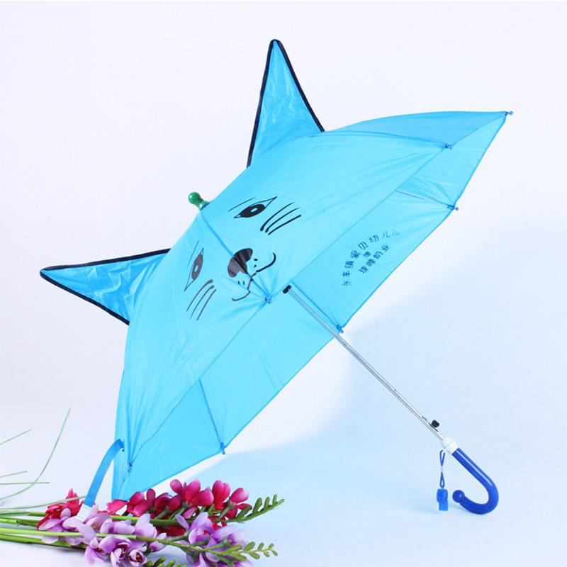 雨伞 可爱动物耳朵伞 卡通伞 自动个性儿童雨伞